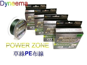 Dyneema POWER ZONE 草綠 274M PE線