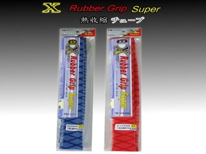 X Rubber Grip Super 花紋熱縮管 22